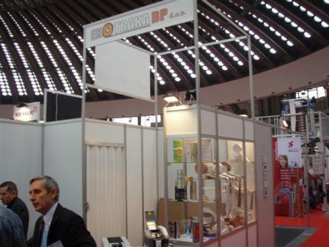 Sajam 2008